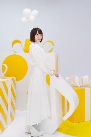 花澤香菜、「恋愛サーキュレーション」の神前暁とタッグを組んだデジタルシングルが配信決定 これまでのシングル・アルバムも配信開始