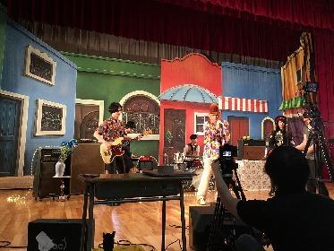 THE BOHEMIANS 初ベスト盤収録「ダーティーリバティーベイビープリーズ」MV収録現場オフショット