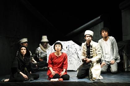 生と死のはざまで揺れる父親を埋葬するための旅――上村聡史演出『岸 リトラル』がシアタートラムで上演中