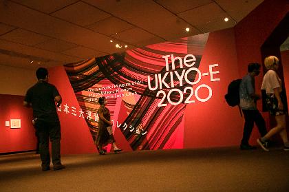 浮世絵の名品約450点がずらり! 『The UKIYO-E 2020 ― 日本三大浮世絵コレクション』開幕レポート