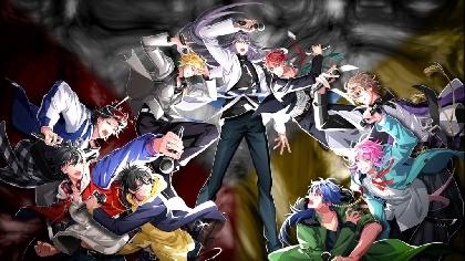 『ヒプノシスマイク』、2nd D.R.BのFinal Battle曲「SHOWDOWN」CDトレーラー公開