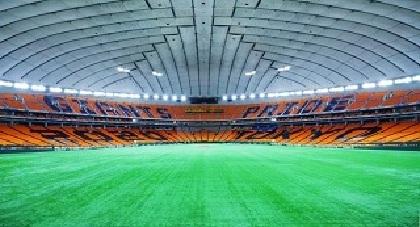 東京Dの観客席で「橙魂スタンドアート」! ユニホームや応援ボードのプレゼント企画も