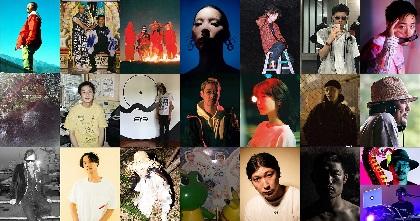渋谷のカウントダウンパーティー『INTO THE 2020』に田我流、Lim Kim、∈Y∋ら出演決定、全ラインナップを発表