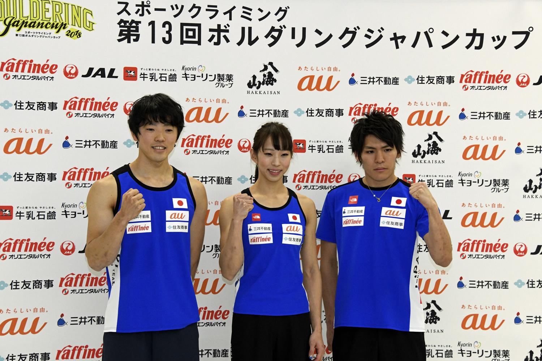 ジャパンカップへの決意をみなぎらせる(左から)藤井快、野口啓代、楢崎智亜