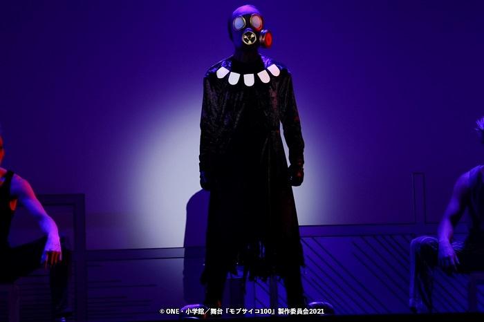 (C)ONE・小学館/舞台『モブサイコ100』製作委員会2021