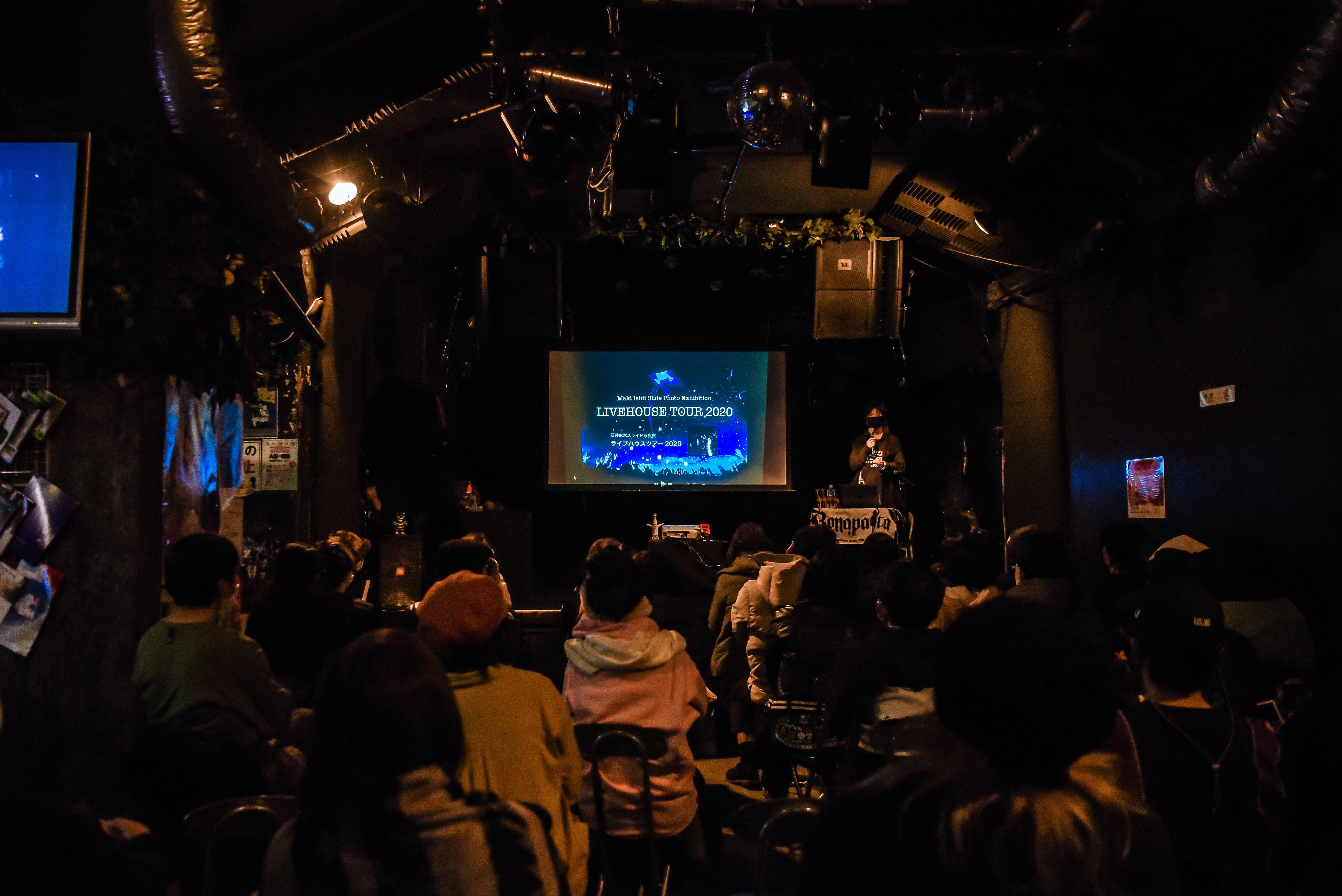 『石井麻木スライド写真展ライブハウスツアー2020』 撮影=ハヤシマコ