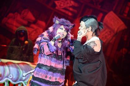 HYDE主催『HALLOWEEN PARTY』でオーラル山中が『東京喰種』ウタ仮装で「HONEY」デュエット