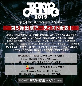 『TOKYO CALLING 2019』PAN、SIX LOUNGE、ヒスパニ、sleepyheadら 第5弾出演者を45組発表