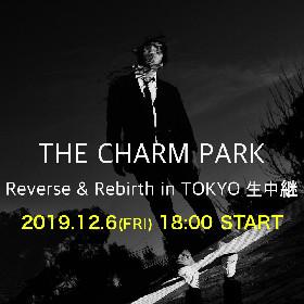 THE CHARM PARK リリースパーティー東京公演をLINE LVEで生中継