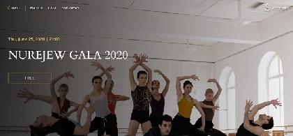 ウィーン国立歌劇場『ヌレエフ・ガラ2020』が24時間限定で配信