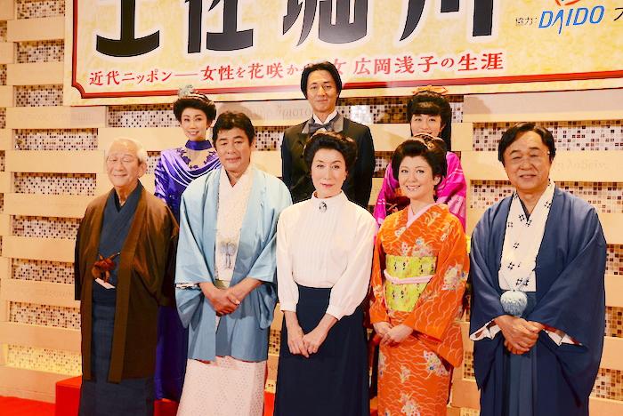 舞台『土佐堀川 近代ニッポン-女性を花咲かせた女 広岡浅子の生涯』の出演者たち