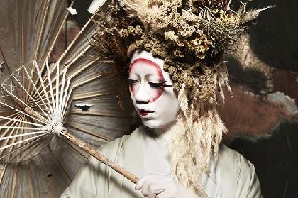 中村壱太郎&尾上右近のオンライン公演『ART歌舞伎』が劇場公開特別版として5月より全国順次公開が決定