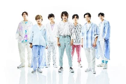 7ORDER、メジャー1stシングルを7月7日に発売 武道館アンコールで披露した「雨が始まりの合図」とORANGE RANGEのNAOTO&HIROKI提供曲を収録