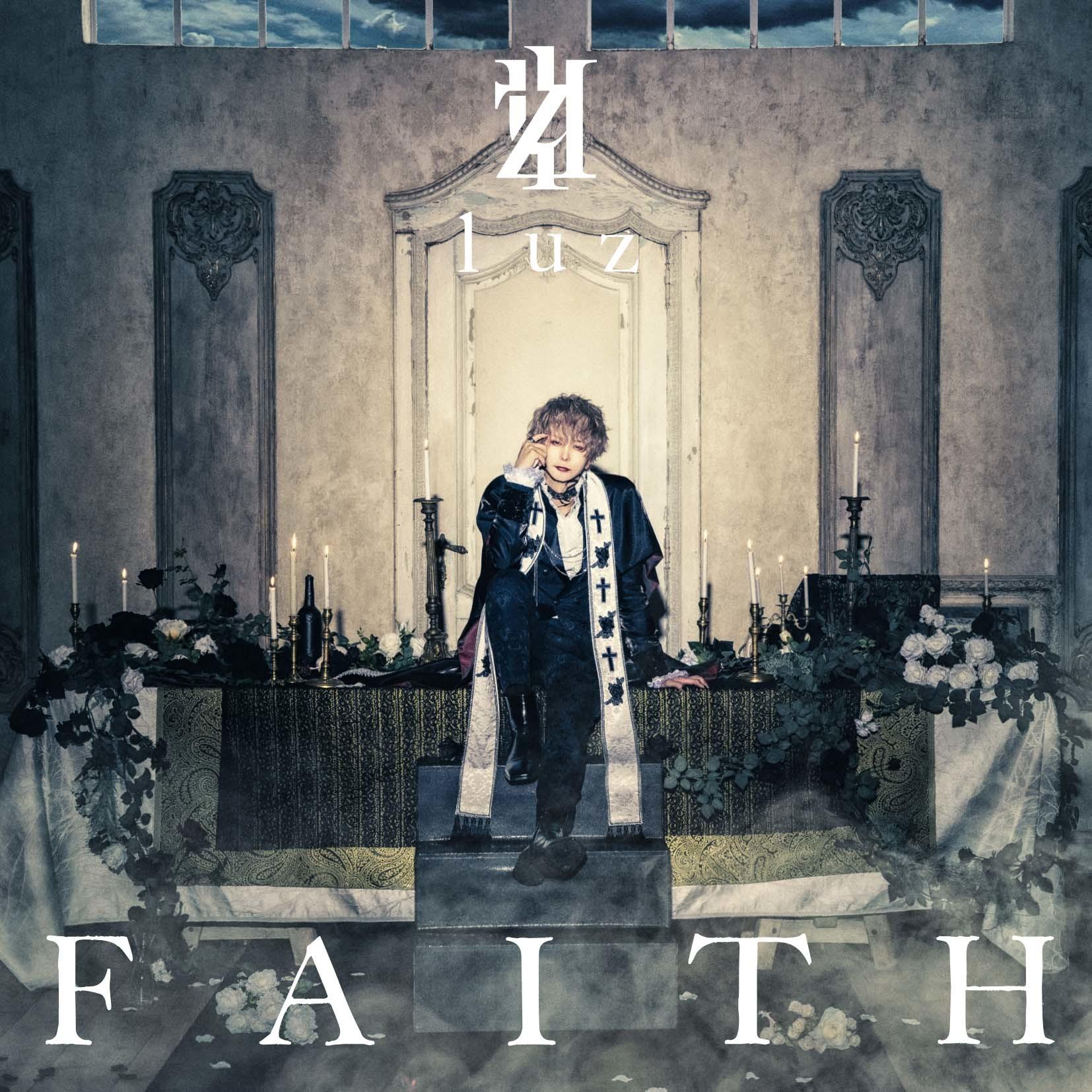 『FAITH』初回限定盤