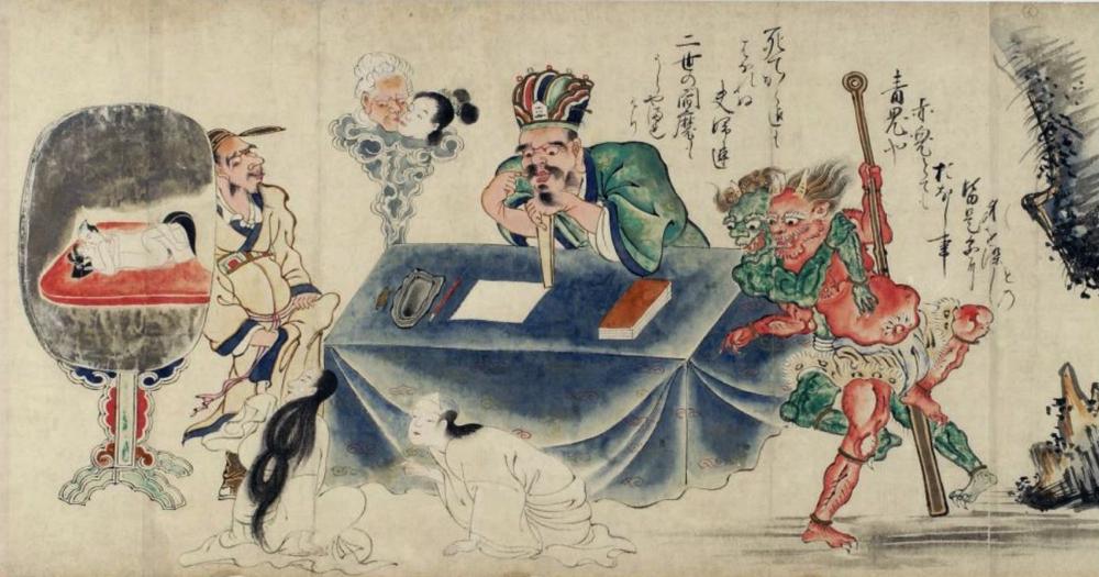 絵師不明 [地獄草紙絵巻](部分) 国際日本文化研究センター