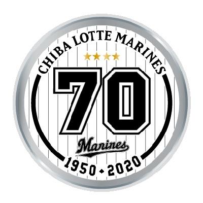 マリーンズは2020年に球団設立70周年を迎える