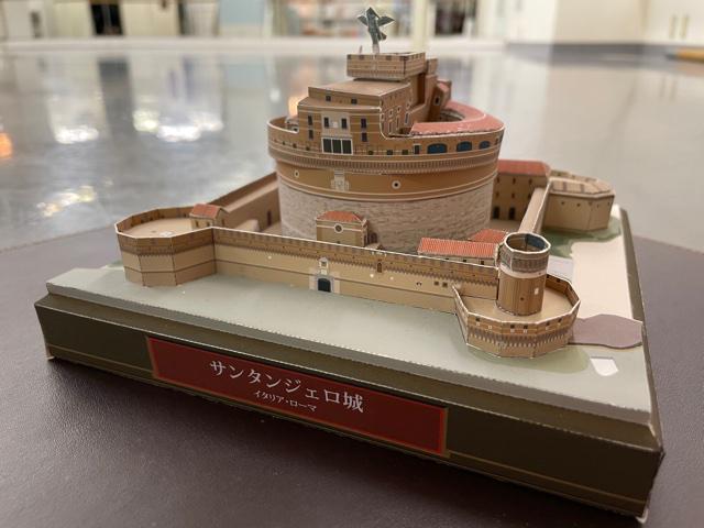 サンタンジェロ城の模型
