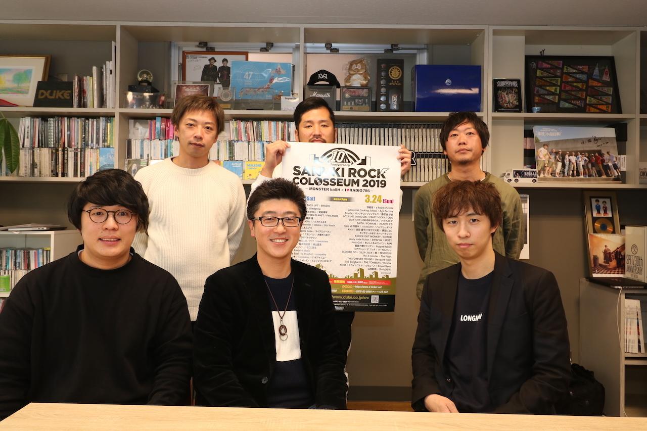 コンサートプロモーターDUKEの皆さんとFM香川さん