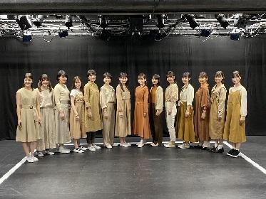 劇団「未来演劇部」、ノスタルジックな秋の二本立て公演『無風』『あの匂い』初日前にキャストコメントが到着