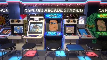 懐かしの32タイトルを収録『カプコンアーケードスタジアム』の配信開始を記念して『魔界村』0円セールを開催
