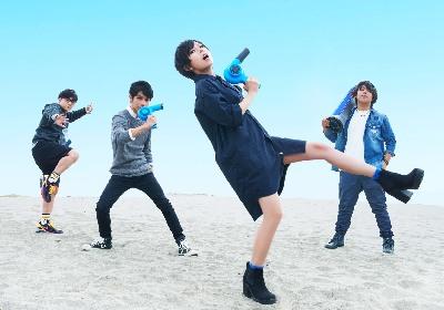 ポルカドットスティングレイ、2ndミニアルバム『一大事』のリリース決定
