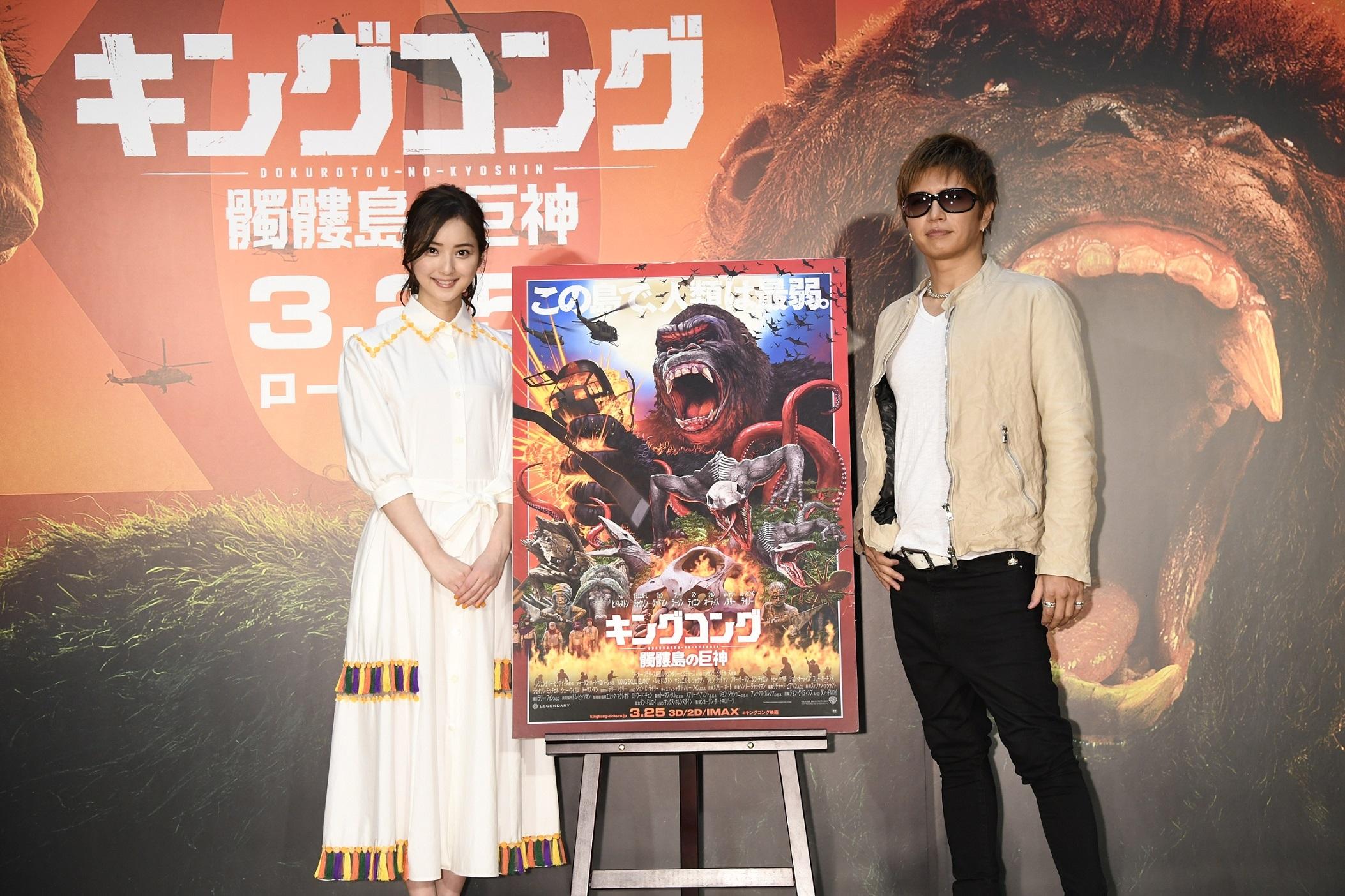 左から、佐々木希、GACKT 映画『キングコング:髑髏島の巨神』日本語吹替え版・公開アフレコイベント