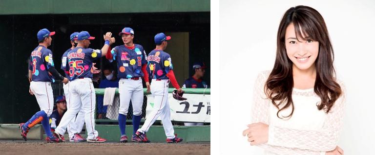 埼玉武蔵ヒートベアーズの選手(左)と始球式を務める村田綾(右)