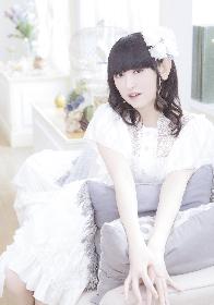 田村ゆかり、ニューアルバム『あいことば。』発売決定 延期となっていた全国ツアーの振替公演も開催
