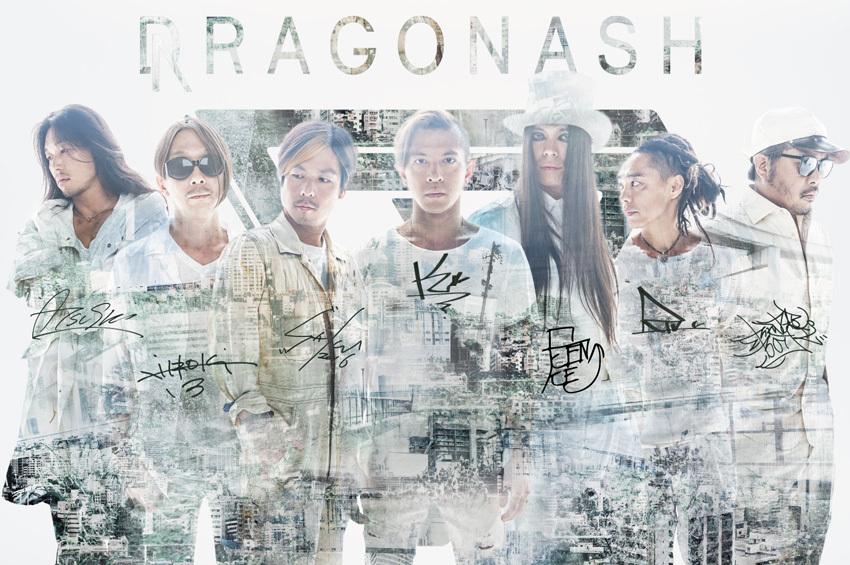 Dragon Ashオリジナルポスター