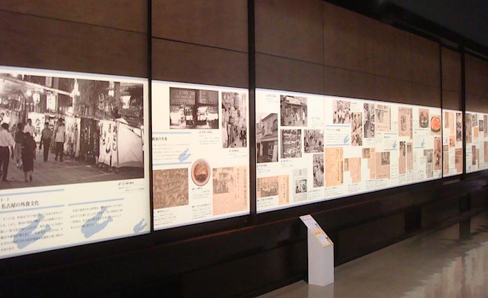 かつて名古屋のメインストリートに軒を連ねていた屋台やデパートの食堂、といった写真や記事から、往時の食文化が垣間見られる