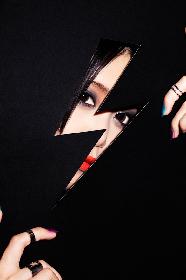 +α/あるふぁきゅん。 ニューアルバム『ALMATIC.』を5月にリリース