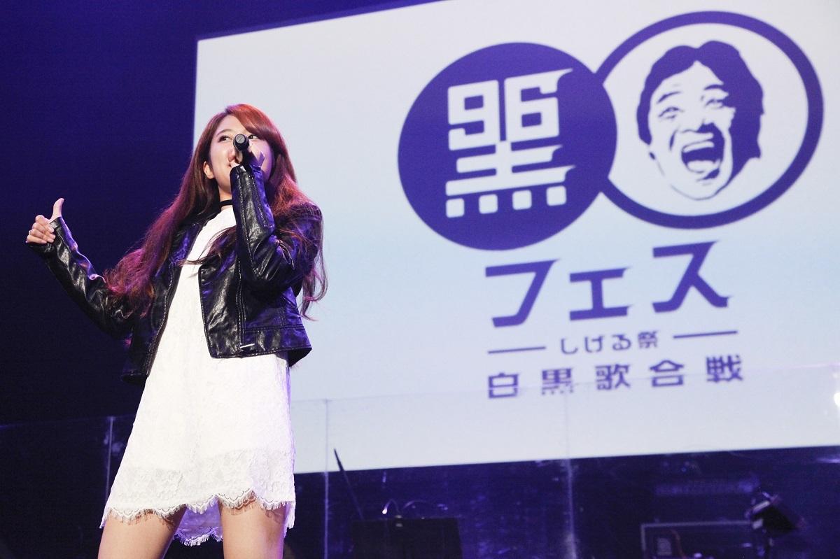 『黒フェス2016』宮脇詩音