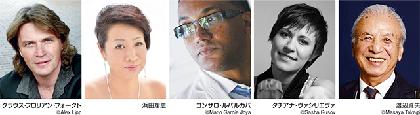 Music Program TOKYO  プラチナ・シリーズ 2016/17シーズン
