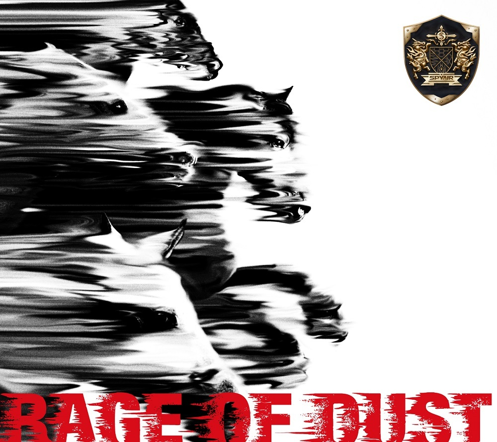 「RAGE OF DUST」