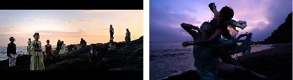 劇団フェリーちゃん、永井カイル・西邑卓哲によるオリジナル楽曲のミュージックビデオが公開 虚飾集団廻天百眼主宰・石井飛鳥が撮影を担当