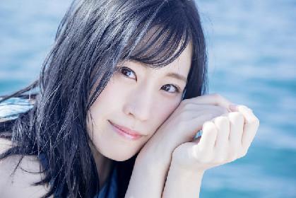 鈴木みのりが1stアルバム発売、Zeppツアーも決定