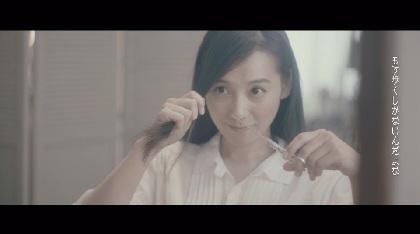 篠原ともえが髪を切るシーンも CIVILIAN、新曲「顔」のMV解禁