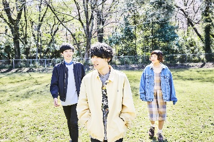 Saucy Dog、ワンマンツアーの追加公演&2ndミニアルバムのリリースを発表