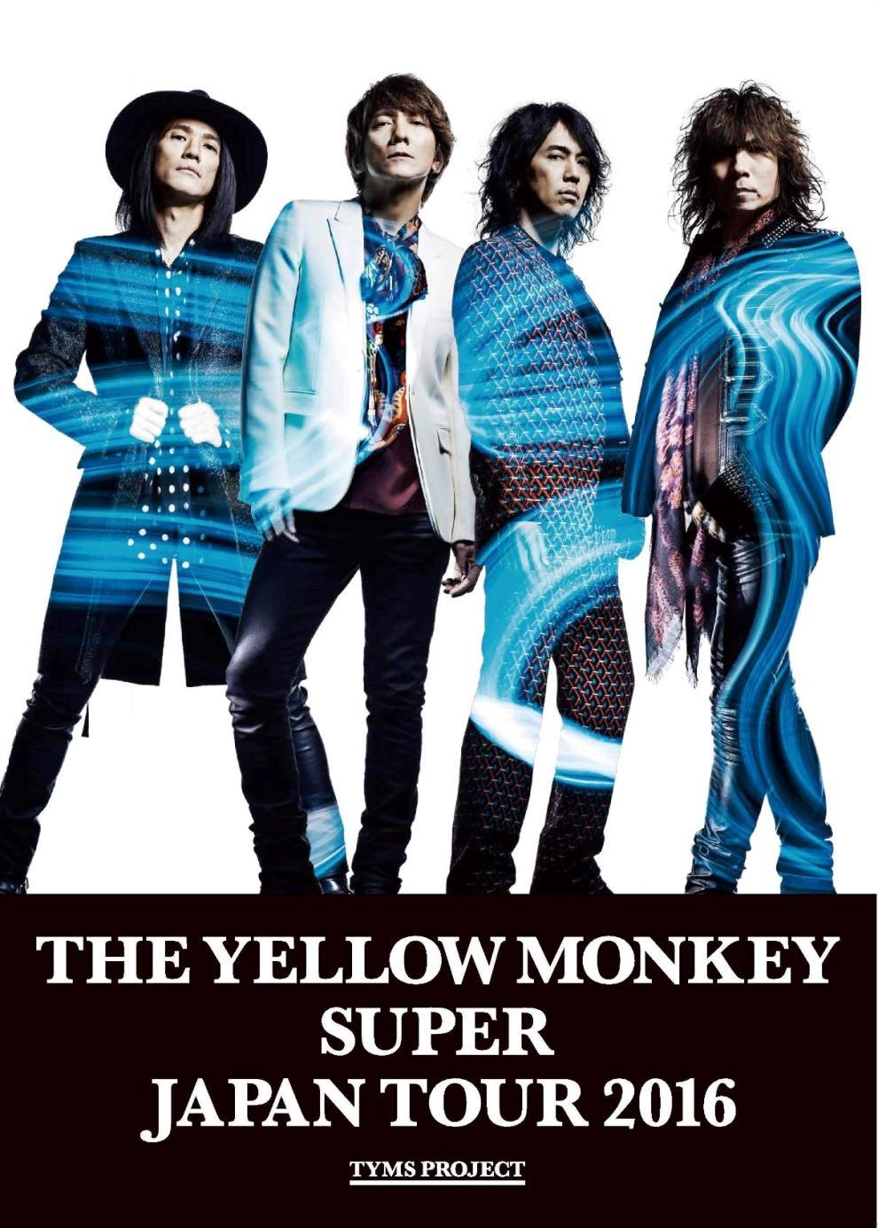 THE YELLOW MONKEY 特典ポスター