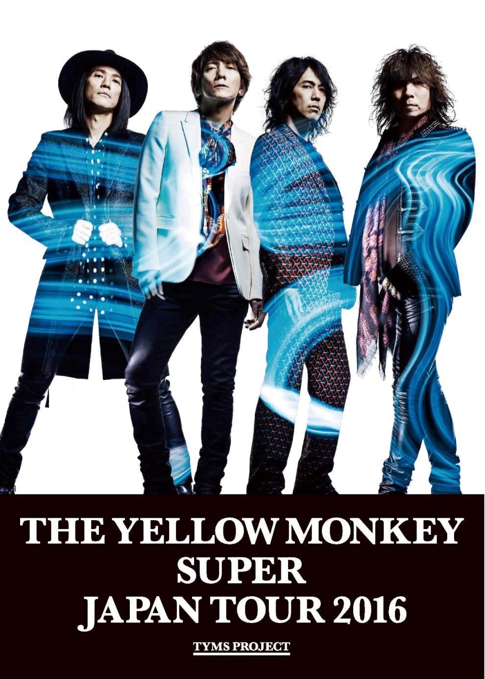 THE YELLOW MONKEY 特典ポスター