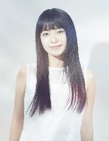 miwa、『爽健美茶』新CMでディズニーの名曲「アンダー・ザ・シー」をカバー