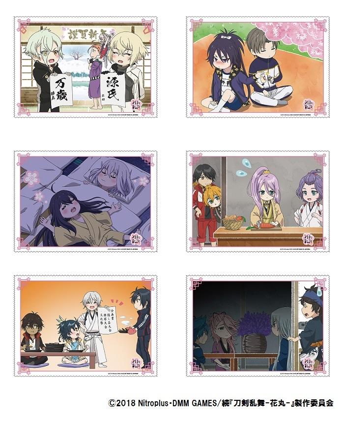 続『刀剣乱舞-花丸-』エンドカードA4マイクロファイバークロス 6種