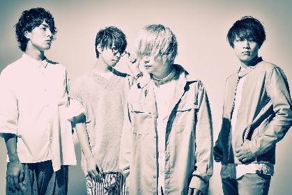 ドラマチックアラスカ、アルバム『□』のリリースパーティー開催決定 サブスクLIVEでの後日配信も