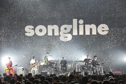 くるり 新旧名曲で彩るライブ映像作品『列島ライブ2019』9月発売決定