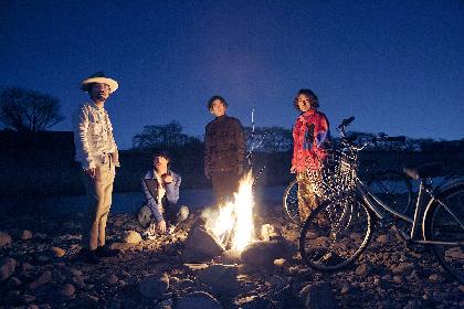 クリープハイプ、新曲「四季」MV&新アーティスト写真を公開