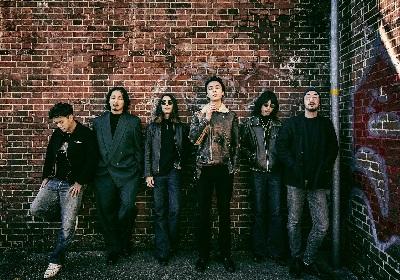 Suchmos、ツアーに松任谷由実が出演決定 対バンアーティスト第一弾も発表に