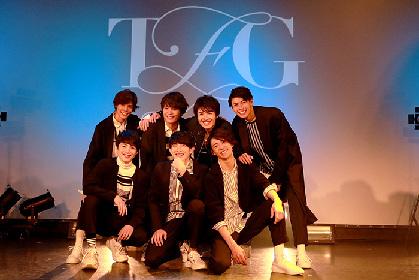 TFG、目指すは武道館&紅白! 本格的なアーティスト活動前に、初めてのファンミーティングを開催