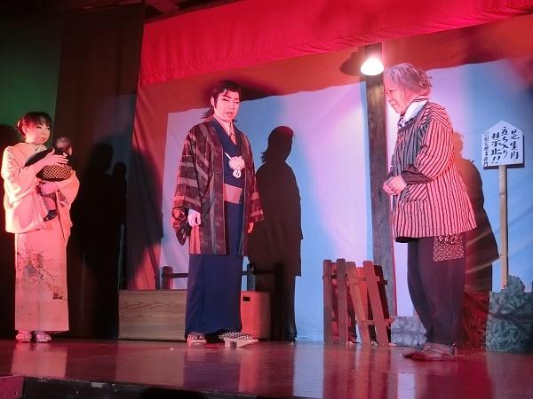 左から媛野由理さん・里見剣次郎さん・島崎寿恵座長(2016/3/12)