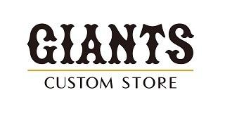受注生産でオリジナルのジャイアンツグッズを販売する「GIANTS CUSTOM STORE」