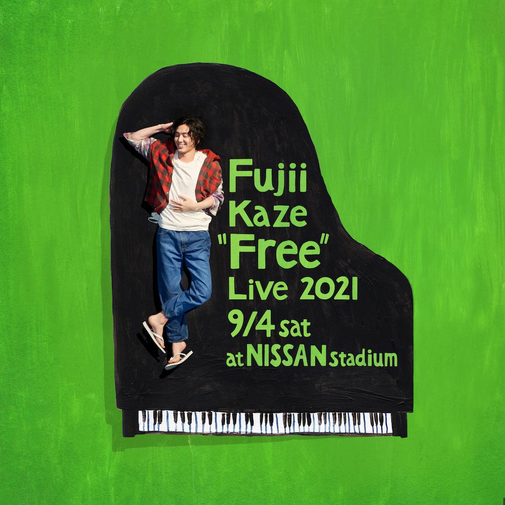 """『Fujii Kaze """"Free"""" Live 2021』"""